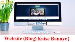 How to Create a Website ( Blog )