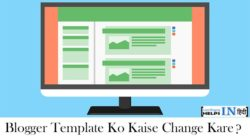 Blogger Template Ko Kaise Change Kare