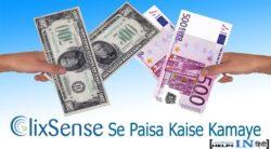 Earn Money from Clixsense
