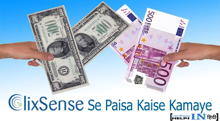 Earn Money from Clixsense