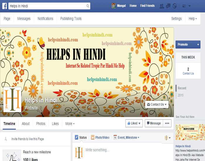 Create Facebook Page Part -8