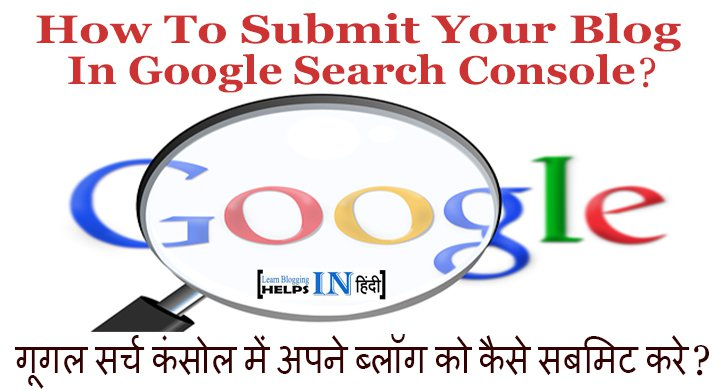 Google Search Console Me Apne Blog Ko Kaise Submit Kare