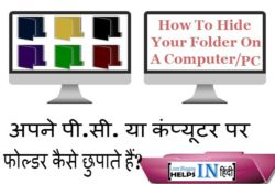 How To Hide your Folder On PC