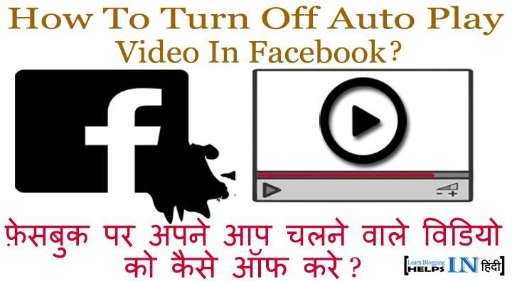 How-To-Turn-Off-Auto-Play-Video-In-Facebook
