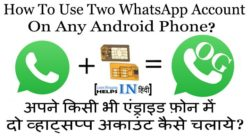 How To Use Two WhatsApp Account On Any Android Phone