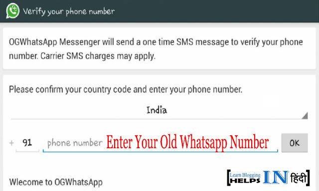 Use Old Number In OGWhatsApp
