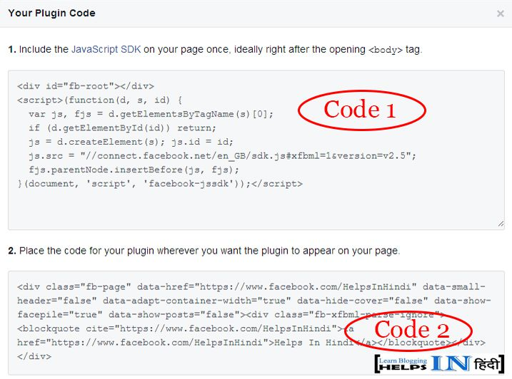 Copy Your Facebook Like Box Code