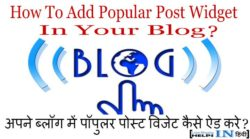 How To Add Popular Post Widget In Your Blog