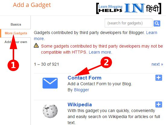 Add a Gadget For Contact Form