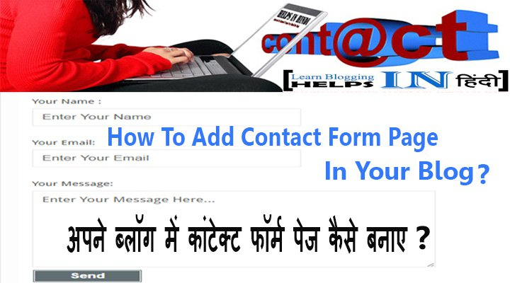 How To Add Contact Us Form In Your Blog
