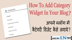 Blog Me Category Widget Kaise Add Kare