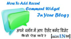 Blogger Blog Me Recent Comment Widget Kaise Add Kare