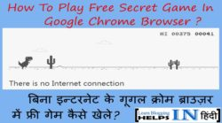 Google Chrome par game kaise khele