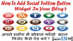 Social Follow Widget Apne Blog Me Kaise Add Kare