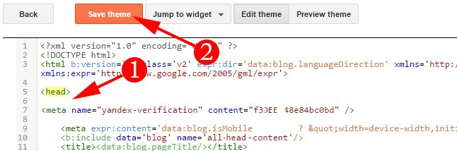 Paste Yandex Verification code on your blog