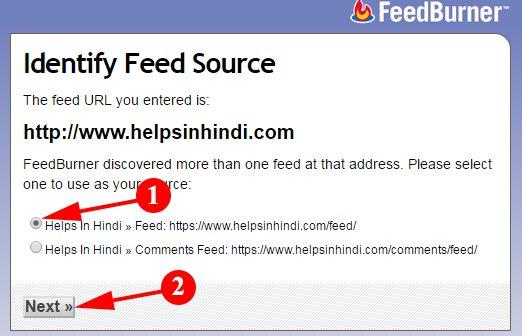 Select Feed Source