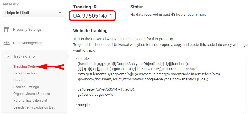 Tracking ID Of Your Google Analytics