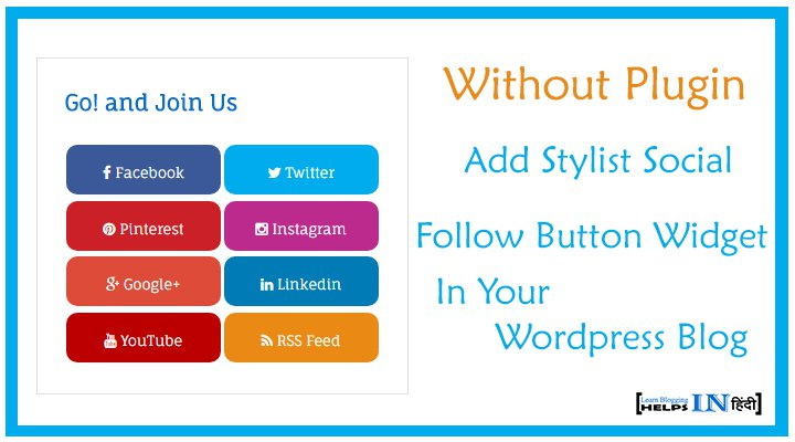 WordPress Blog Me Stylist Social Follow Button Widget Kaise Add Kare – Without Plugin