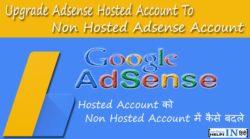 google-adsense-hosted-account-ko-non-hosted-me-upgrade-kiase-kare