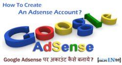 app-adsense-par-account-kaise-banaye