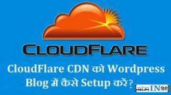 cloudflare-cdn-setup-wordpress
