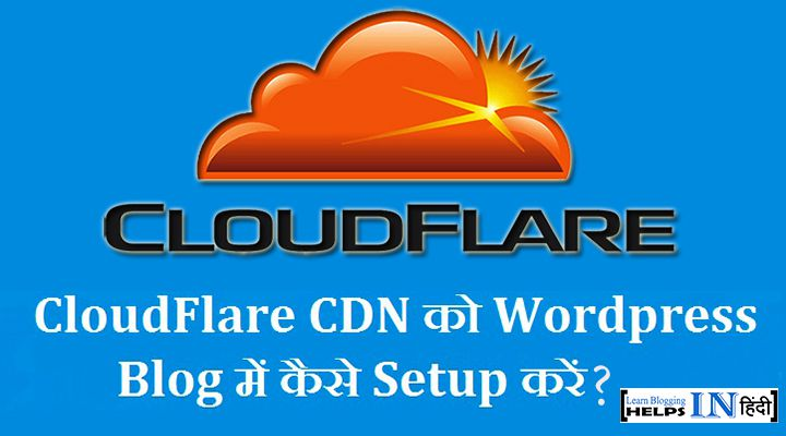 cloudflare-cdn-setup-wordpress