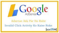 Adsense Ads Par Ho Rahe Invalid Click Activity Ko Kaise Roke