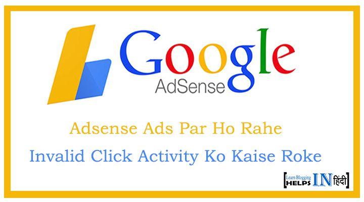 Adsense Ads Par Ho Rahe Invalid Click Activity Ko Kaise Roke – Killer Tips