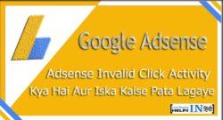 Adsense Invalid Click Activity Kya Hai Aur Iska Kaise Pata Lagaye