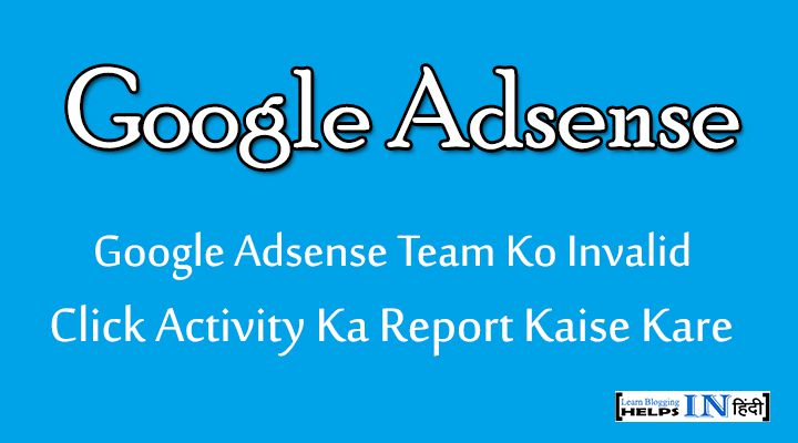 Google Adsense Team Ko Invalid Click Activity Ka Report Kaise Kare