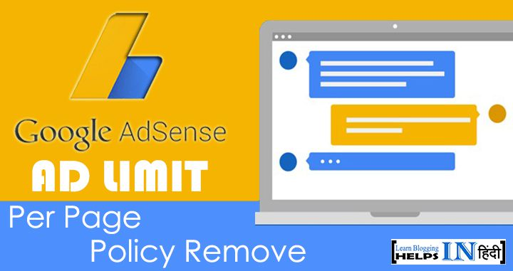 Google Removes AdSense 3 Ad Limit Policy
