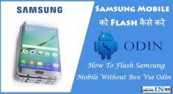 Samsung Mobile Me Software Kaise Dale