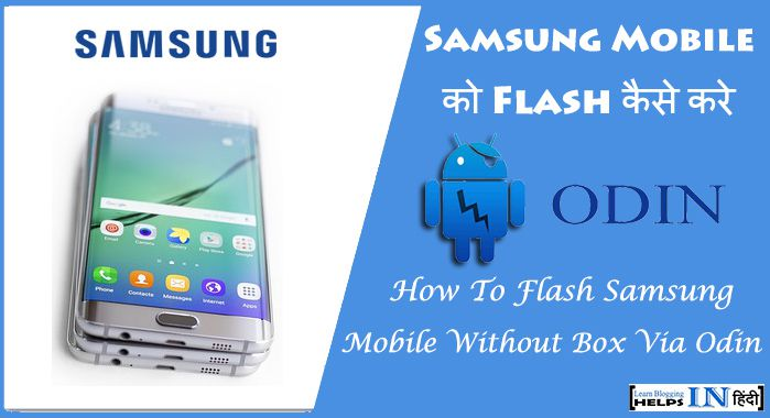 Samsung Mobile Me Software Kaise Dale Without Box – Full Guide