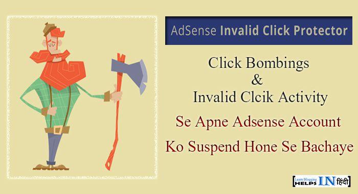 Adsense Ads Par Ho Rahe Invalid Click Ko AICP Plugin Dwara Kaise Roke
