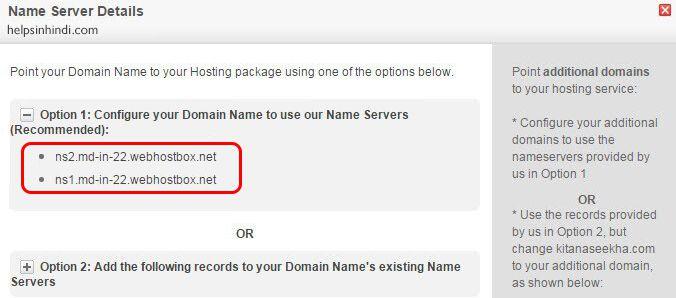 App Ka Hosting NameServer Details