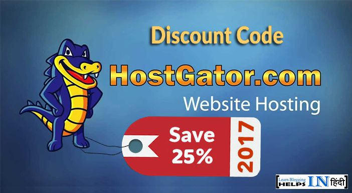 HostGator India Coupon Code Par 25% Special Discount Offer Sep 2017