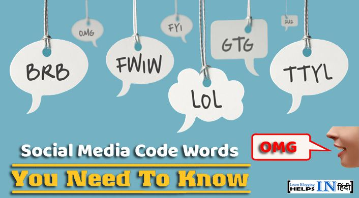 Kya Social Media Ke Secret Short Code Words Jante Hai App
