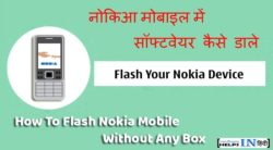 Nokia Mobile Me Software Kaise Dale Without Box