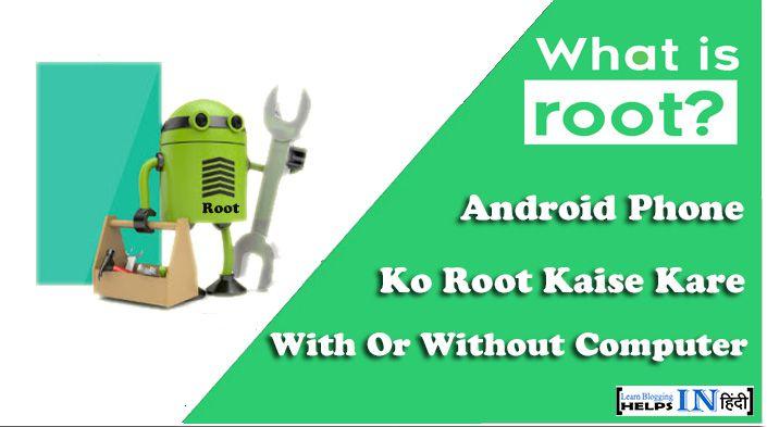 Root Kya Hai Aur Android Phone Ko Root Kaise Kare
