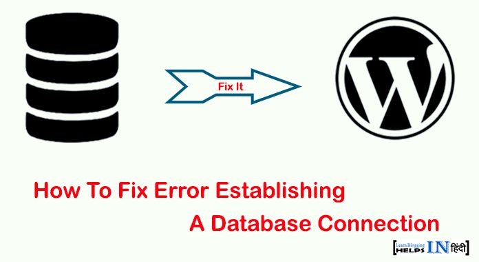 Wordpress Me Error Establishing A Database Connection Ko Kaise Fix Kare