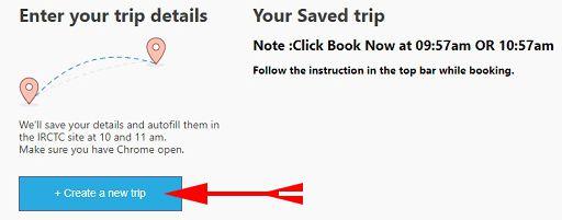 tatkal-ticket-booking-in-hindi