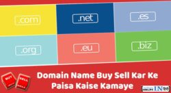 Nokia Mobile Me Software Kaise Dale Without Box In Hindi