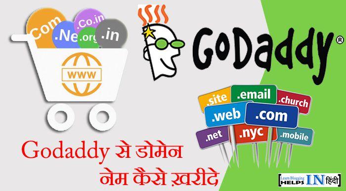 Godaddy Se Domain Name Kaise Kharide