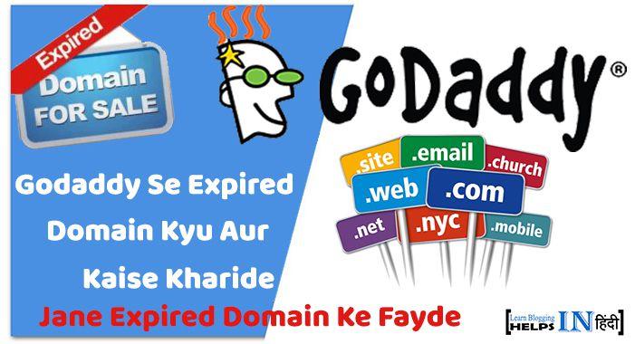 Godaddy Se Expired Domain Kyu Aur Kaise Kharide