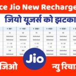 Jio Recharge New Plans