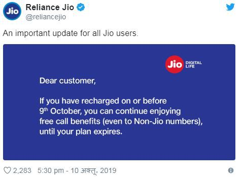 Reliance Jio New Recharge Plans