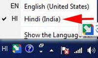 Change Google Hindi Input Tool language