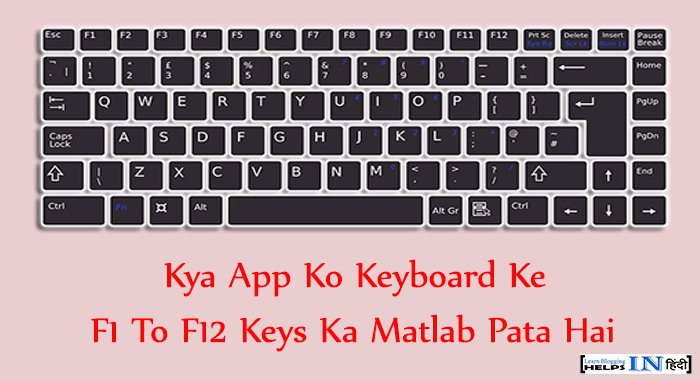 F1 to F12 keys use in hindi