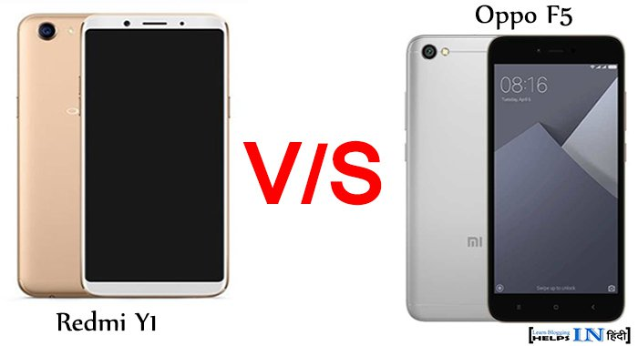 Oppo F5 Vs Redmi Y1 Selfie Expert Phones Comparison in Hindi