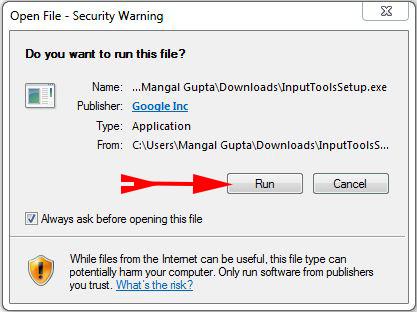 google input tools ko install kare